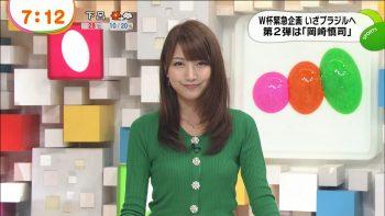 三田友梨佳1