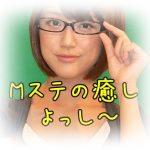 竹内由恵3