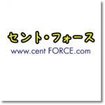 centforce_ico3