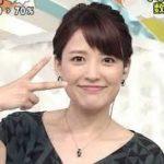 小熊美香アナ(日本テレビ)のカップ画像と結婚した旦那の職業や馴れ初めは?メイクや髪型がかわいい!加藤綾子との仲は?