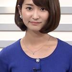 中島芽生アナ(日本テレビ)は大島優子似でかわいい!カップ画像と美脚や身長は?熱愛中の彼氏と結婚?