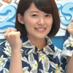 尾崎里紗アナ(日本テレビ)のカップの画像と性格がかわいい!熱愛の彼氏は?大学や高校も気になる?