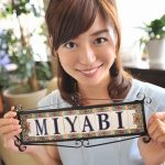 rp_hirayama7.jpg