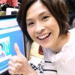 今村涼子(気象予報士)の身長と年齢は?結婚した旦那の画像!?声が放送事故!!
