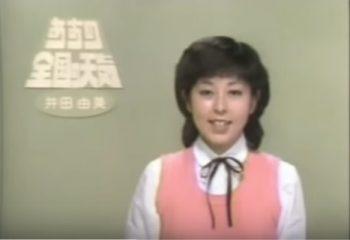 日テレ アナウンサー 異動 水卜麻美アナ、「ZIP!」総合司会抜擢は単なる出世ではないという深い...