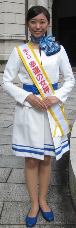 庭木櫻子の画像 p1_16