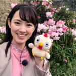 八木美佐子アナ(山口放送)の身長やカップ画像と美脚をwikiに!元モデルでミス東海の彼氏は?
