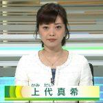 上代真希(NHK・BSニュース)のカップ画像や化粧がかわいい!熱愛の彼氏と結婚?