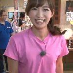 速水里彩アナ(東海テレビ)のカップ画像と美脚!熱愛の彼氏と結婚?競馬とインスタがかわいい!?
