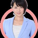 恩田琴江アナ(北陸放送)の胸カップ画像と美脚!熱愛彼氏と結婚でブログがかわいい!